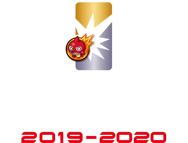 MONSTER STRIKE PRO TOUR 2019-2020